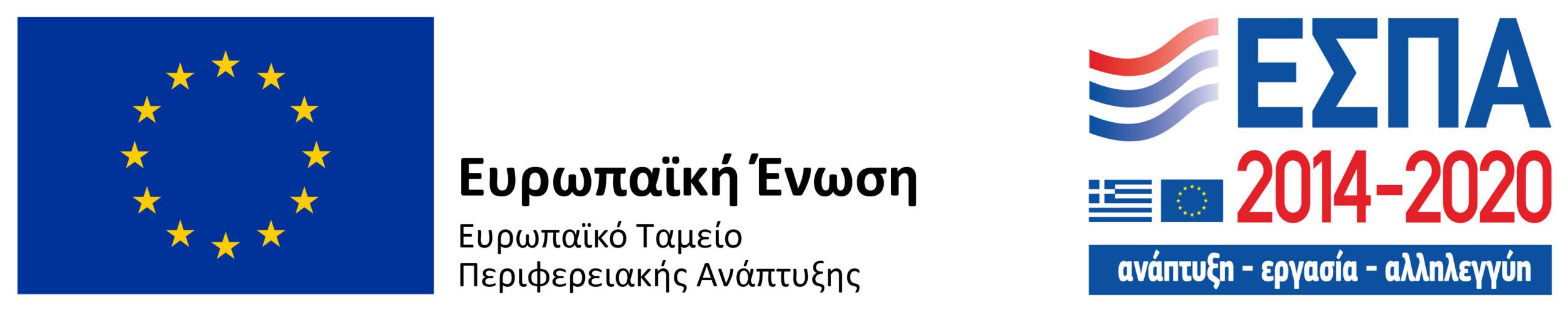 etpa_english (1)